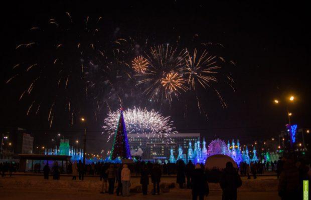 Новогодняя ночь в Перми в 2020 году: где провести