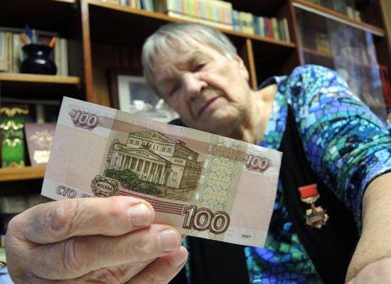 Выплаты пенсионерам в 2020 год